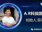 AR科技是骗局吗林文正姿护眼笔如何代理