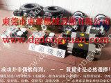 JH21-315冲床快速换模系统,离合器刹车板,现货S-45