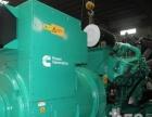 三亚低价租赁销售进口发电机