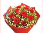 芜湖本地鲜花品牌镜湖区网上特色生日鲜花送货上门