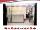 香港公司注册 年审 律师公证无需赴港 一切我们解决