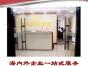 腾远企业香港公司注册,律师公证,审计报告