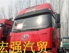 出售二手解放J6半挂牵引车、二手解放半挂牵引车头、二手货车、