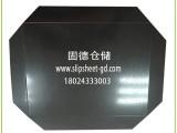 东莞固德塑料滑托板推拉器专用板,厂家直销