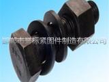 钢结构螺栓 M20钢结构螺栓厂家 钢结构专用高强度连接螺栓