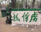 青龙湖公园真人CS,风景宜人给你不一样的战斗任务你准备好了吗
