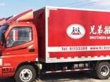 北京搬家 北京京城兄弟搬家公司 北京搬家公司电话 价格