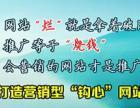 山东潍坊搜狗推广首选本是传媒