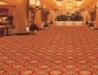 郑州回收旧地毯!郑州二手地毯回收服务电话多少呢