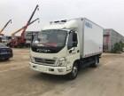 福田奥铃4.2米冷藏车厂家直销安全可靠,价格优惠