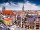 杭州德国留学,桔欧教育,德国留学申请专家
