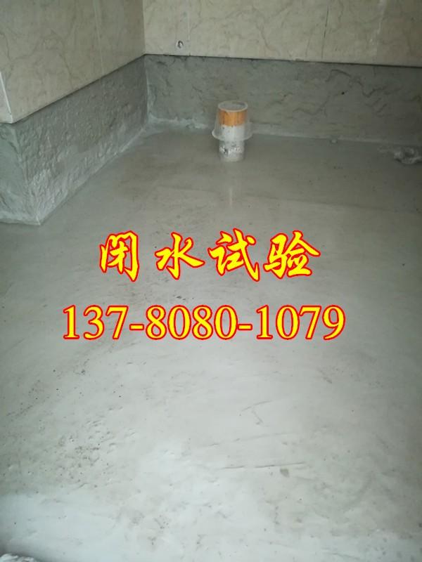 潍坊家装厨卫防水,工装卫生间防水