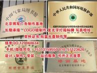 清河标志标牌专业标识标牌展示牌