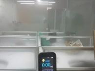 坚持改善空气质量,营造健康工作生活环境,广州弘亿