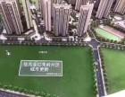 佳兆业红朱岭旧改回迁房面积70至200平方米售2万每平方米