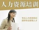 苏州高新成人韩语培训