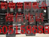 太仓宾馆酒店KTV浴场设备回收 太仓旧空调回收 中央空调回收