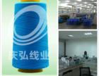 广东涤包涤包芯线,庆弘包芯线生产厂家批发