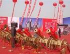 武汉气球拱门出租 皇家礼炮 电子炮 空飘 警介线 冷焰火布置