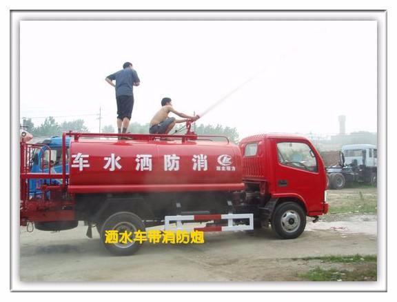 二手洒水车多辆厂家低价销售洒水车喷洒车