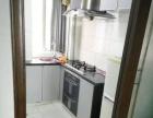 温泉公园 洋下新村附近时代景城独立厨房卫生间