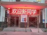 洪山广告公司找鑫峰,发光字,led显示屏,门头招牌制作