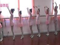 上海儿童舞蹈培训 民族芭蕾舞课 少儿中国舞 拉丁舞