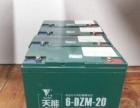 电动车电池天能电池超威抢购价230元