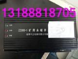 zz300-1永磁开关控制器