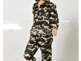 儿童演出服装 迷彩服 舞蹈服装 表演服装小学幼儿小军装男女