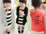 贝佳童装一件代发2015春装韩版儿童莫代尔女童开衫外套空调衫微信