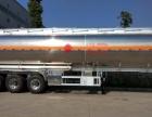 转让 油罐车东风铝合金半挂油罐车和化工车出售