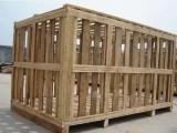 框架包装箱 定制各种木包装箱
