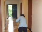 重庆开荒,钟点工,家庭白洁清洗, 地毯清洗 大扫除