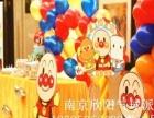 气球布置宝宝百天小孩10岁生日满月宴会寿宴
