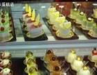 泰米便当加盟 蛋糕店 投资金额 5-10万元
