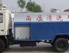 大连普兰店专业高压清洗 管道维修改造清洗