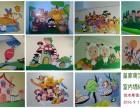 七台河双鸭山伊春佳木斯幼儿园墙体彩绘手绘墙画墙绘