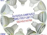 高档调光5W射灯COB/SMD调光7W灯杯MR16 GU10