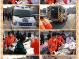 北京上海醫院救護車出租專業服務全國各地病人出入院服務