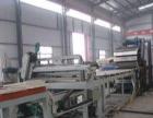 工业园区 厂房 15000平米