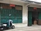珠海路小康城六区19号 仓库 100平米