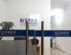 惠州平面设计广告培训,图片处理PS培训