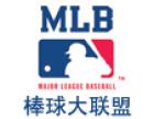 MLB服饰 诚邀加盟