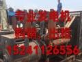丹东发电机出租,大型发电机租赁,二手发电机购销