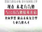 学汽车维修电工电喷机修美容钣金喷漆来邯郸北方汽车专修学校