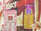 怡品茗英德红茶 怡品茗英德红茶加盟招商