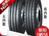 轮胎 朝阳 汽车轮胎 CM958  12R22.5-16PR耐磨