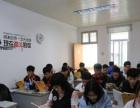 学外语 到山木培训 开学季报名更优惠