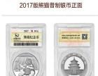 2016/2017熊猫银币